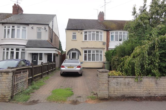 Thumbnail Semi-detached house to rent in Eastfield Road, Wellingborough
