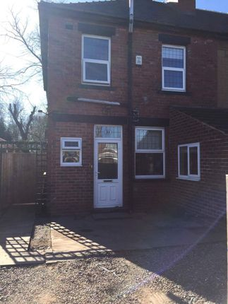 Thumbnail End terrace house to rent in Love Lane, Pontefract