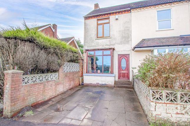 2 bed semi-detached house for sale in Illey Lane, Halesowen B62