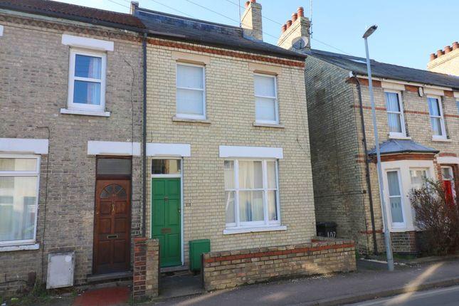 Thumbnail Property to rent in Sedgwick Street, Cambridge