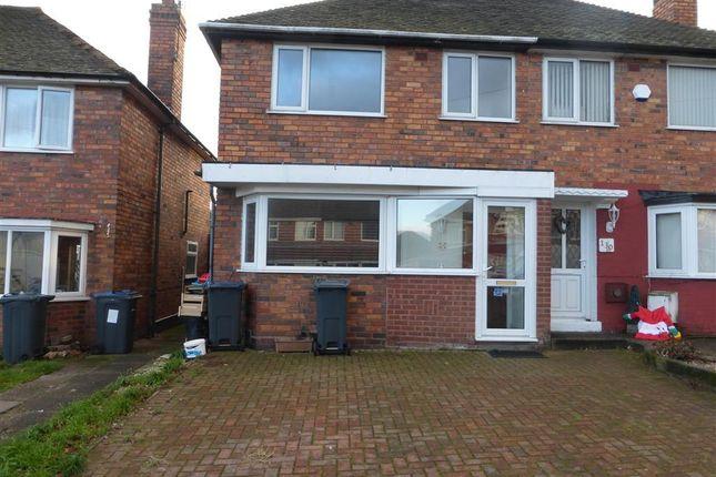 Thumbnail Terraced house to rent in Longstone Road, Great Barr, Birmingham