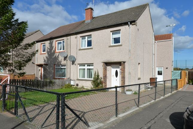 Thumbnail Terraced house to rent in Dalhousie Avenue West, Bonnyrigg, Midlothian