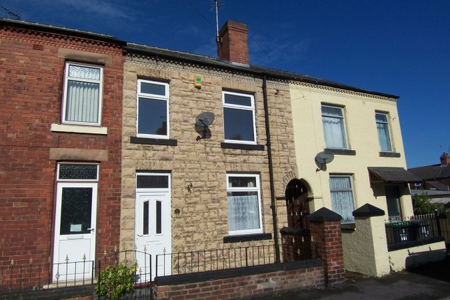 Thumbnail Terraced house to rent in Marlborough Road, Kirkby-In-Ashfield, Nottingham