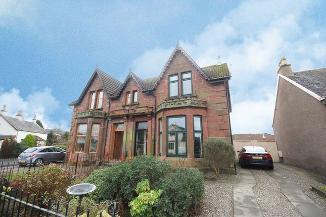 Thumbnail Semi-detached house for sale in Round Riding Road, Dumbarton