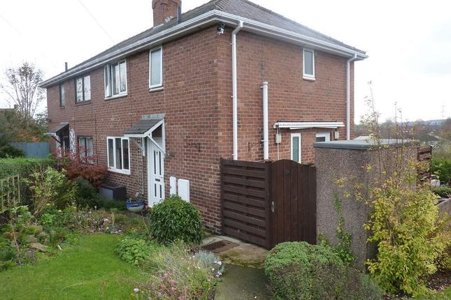 Thumbnail Semi-detached house to rent in South Grove, Ryton