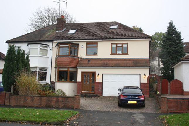 4 bed semi-detached house to rent in Egginton Road, Hall Green, Birmingham B28
