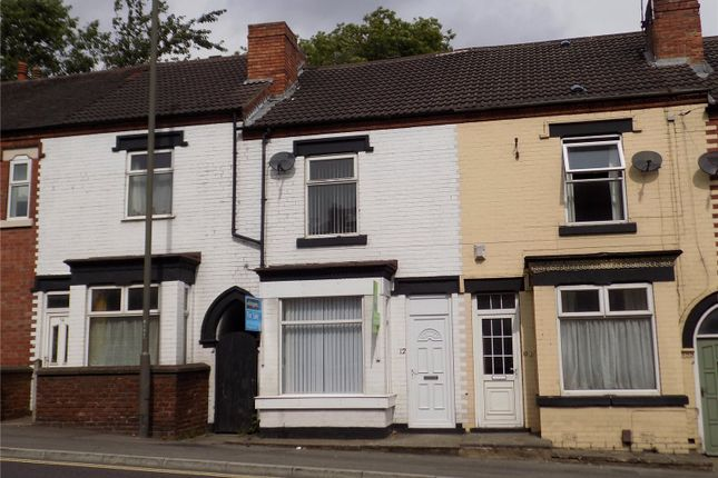 2 bed terraced house for sale in Manners Road, Ilkeston, Derbyshire