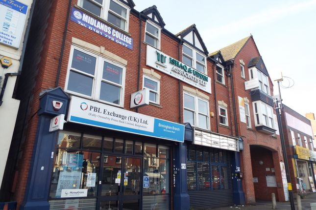 Thumbnail Office to let in Heath Court, 489-493 Coventry Road, Birmingham