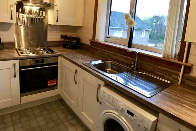 Thumbnail Cottage for sale in Rowantree Road, Johnstone