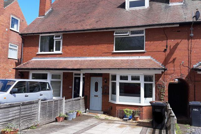 Thumbnail Terraced house to rent in Swarcliffe Road, Harrogate