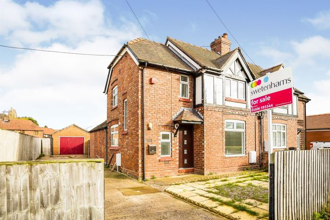 Thumbnail Semi-detached house for sale in Hewitt Drive, Winsford