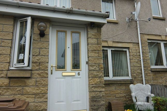 Thumbnail Terraced house to rent in Stuart Court, Bathgate