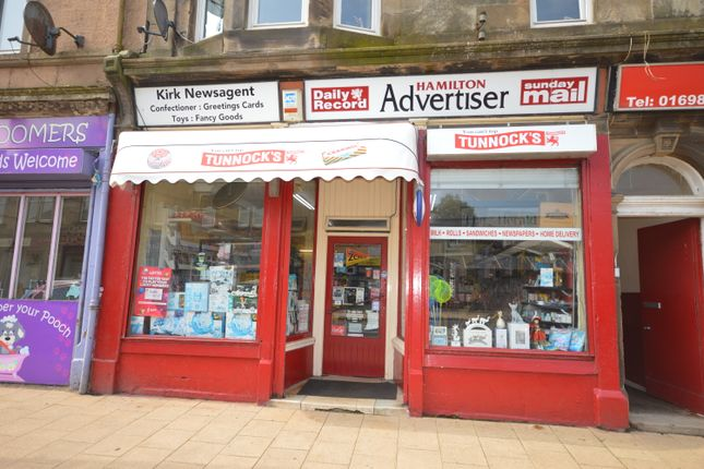Thumbnail Retail premises for sale in 17 London Street, Larkhall