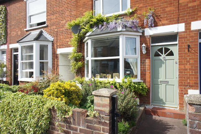 Thumbnail Terraced house for sale in Lancaster Road, Hitchin