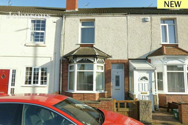 Thumbnail Terraced house for sale in Almholme Lane, Arksey, Doncaster.