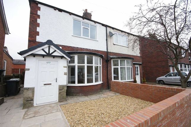 Thumbnail Semi-detached house to rent in Turner Bridge Road, Bolton