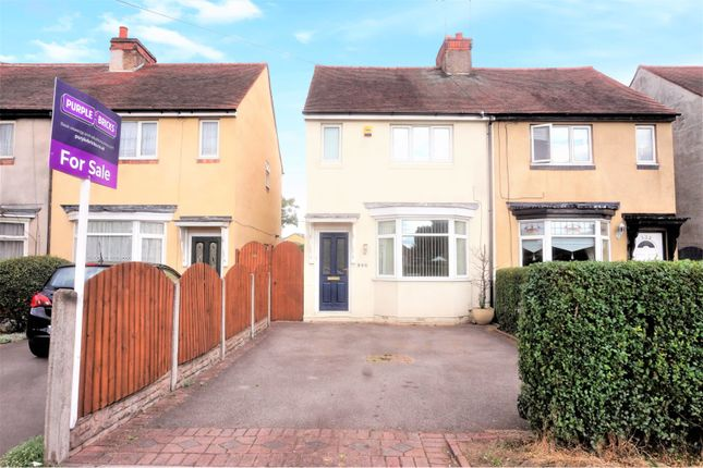 Thumbnail Semi-detached house for sale in Moss Grove, Kingswinford
