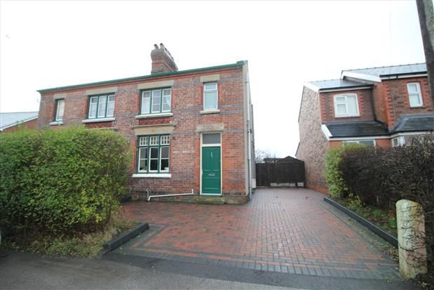 Thumbnail Property to rent in Square Lane, Burscough, Ormskirk