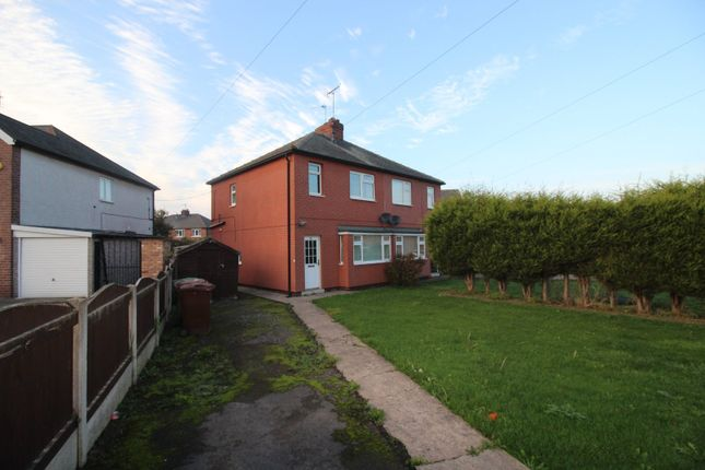 Picture No. 10 of Eastfield Avenue, Knottingley, West Yorkshire WF11