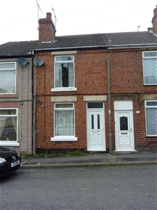 Thumbnail Property to rent in New Street, North Wingfield, Chesterfield, Derbyshire