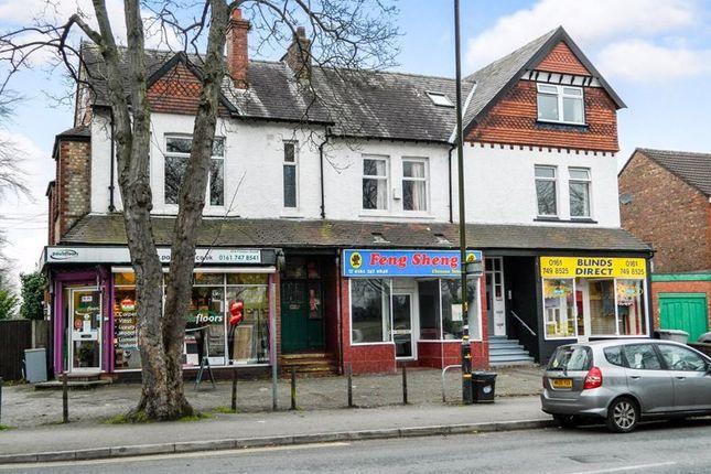 Thumbnail Studio to rent in Flixton Road, Flixton, Manchester
