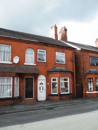 Thumbnail Terraced house to rent in Alan Street, Northwich