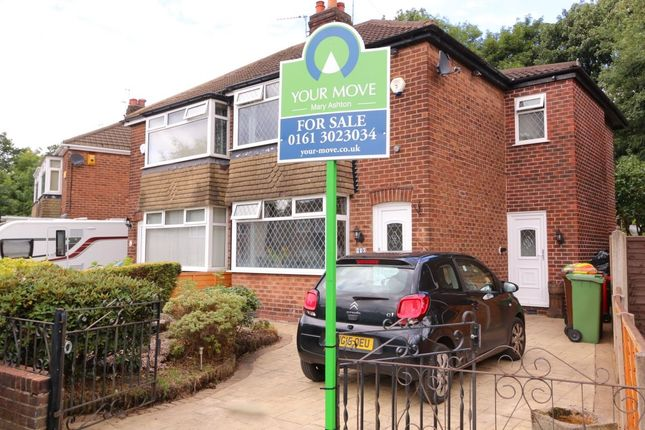Thumbnail Semi-detached house for sale in Kingston Gardens, Hyde