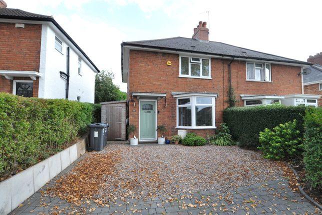 2 bed detached house for sale in Greenoak Crescent, Birmingham B30
