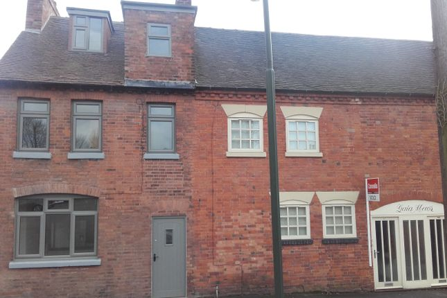 Thumbnail Semi-detached house to rent in Gaia Lane, Lichfield, Staffordshire