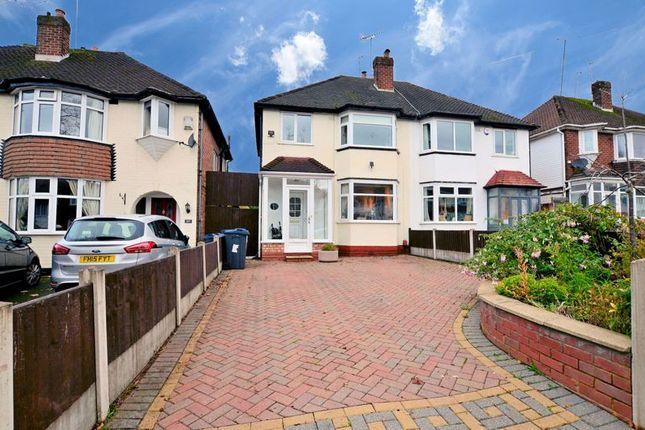 Thumbnail Semi-detached house for sale in White Road, Quinton, Birmingham
