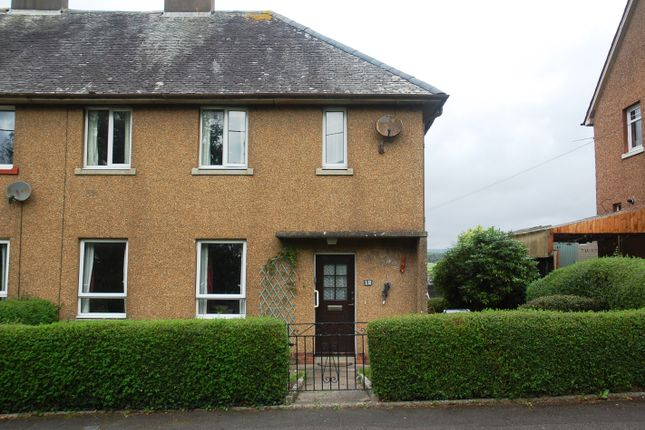 Thumbnail Semi-detached house for sale in 12 Stirling Crescent, Kirkcudbright