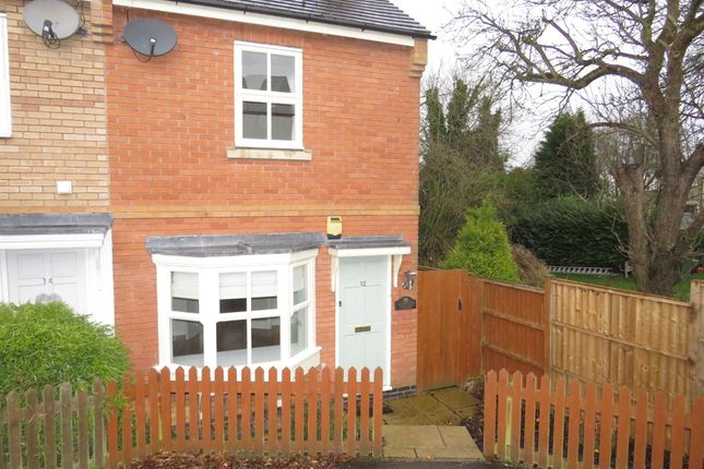 Front of Fox Pond Lane, Oadby, Leicester LE2