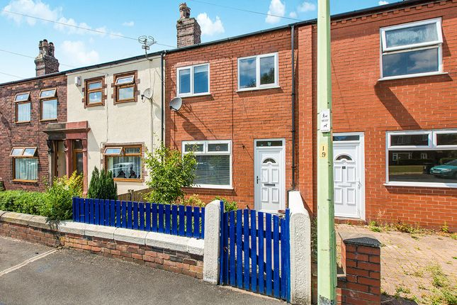 Thumbnail Terraced house to rent in Park Road, Adlington, Chorley