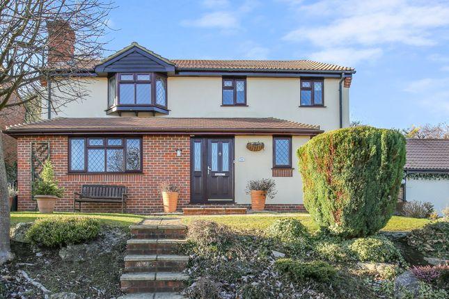 Thumbnail Detached house for sale in Abercorn Close, South Croydon, Surrey