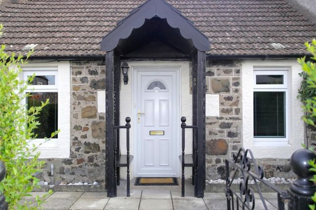 Thumbnail Terraced house to rent in Robert Street, Newport-On-Tay, Fife
