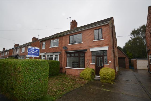 Thumbnail Semi-detached house to rent in Minster Road, Scunthorpe