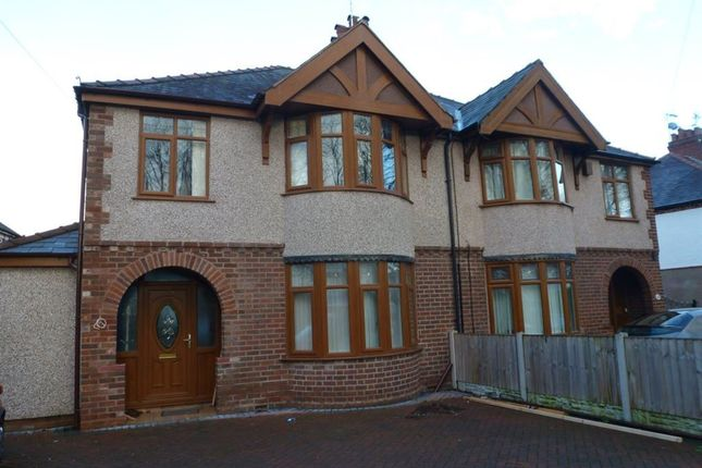 Thumbnail Shared accommodation to rent in Park Avenue, Wrexham