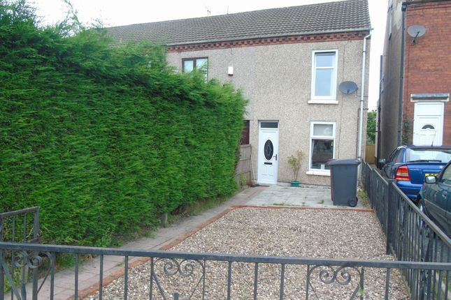 Thumbnail Terraced house to rent in Carter Lane East, South Normanton, Derbyshire