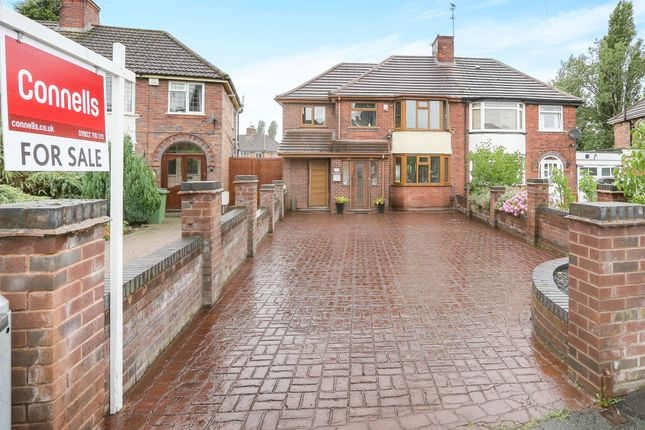 Thumbnail Semi-detached house for sale in Sambrook Road, Wednesfield, Wolverhampton