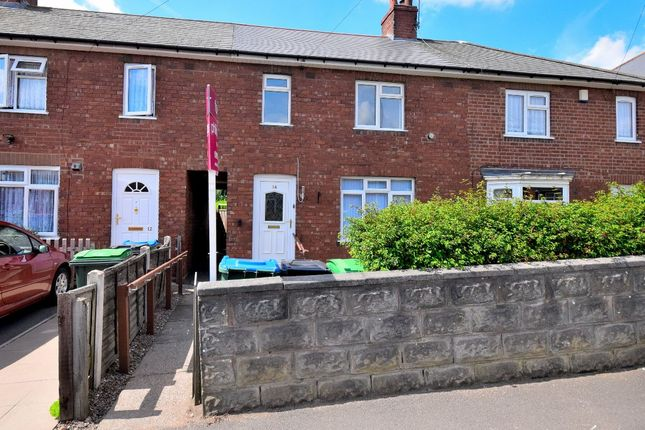 3 bed terraced house for sale in Poultney Street, West Bromwich