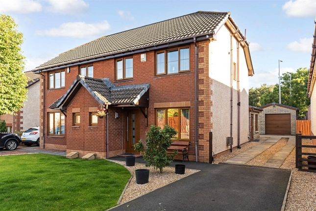 Thumbnail Detached house for sale in Pentland Gardens, Larkhall