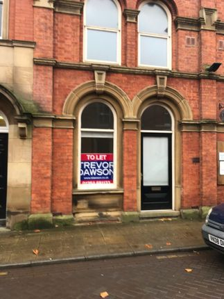 Thumbnail Leisure/hospitality to let in Richmond Chambers, Blackburn