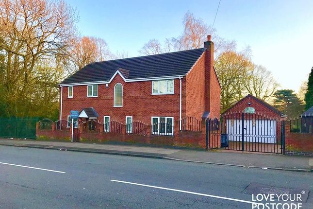 Thumbnail Detached house for sale in Thimblemill Road, Bearwood, West Midlands
