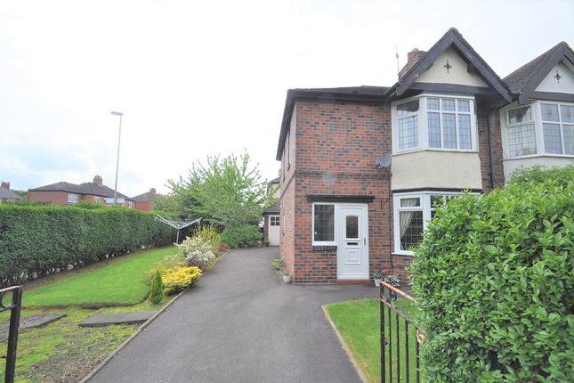 Thumbnail Semi-detached house for sale in Basford Park Road, Basford, Newcastle, Staffs