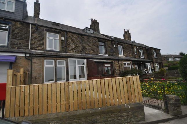 Thumbnail Terraced house to rent in Moorside Road, Eccleshill, Bradford