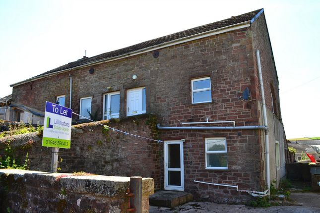 Thumbnail Semi-detached house to rent in Spout House, Sandwith, Whitehaven, Cumbria