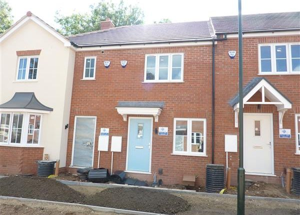 Thumbnail Link-detached house to rent in Cordeaux Drive, Scartho, Grimsby