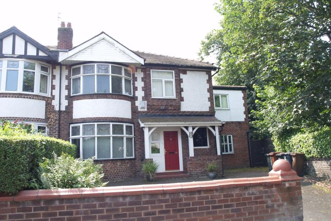 Thumbnail Semi-detached house to rent in Daisy Bank Road, Longsight, Manchester