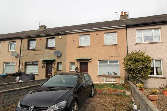 2 bed terraced house for sale in Cairnwell Drive, Aberdeen AB16