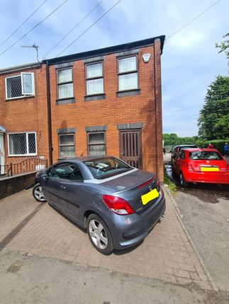 Thumbnail Office for sale in Walkden Road, Worsley, Manchester